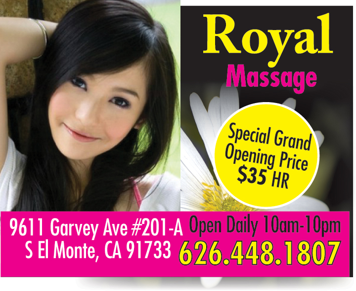 Royal Massage
