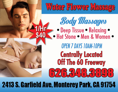 Water-flower-massage-ad-thumbnail